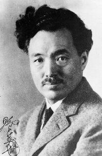 Noguchi Hideyo