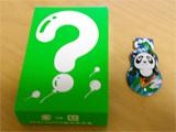 ?(green)_開封