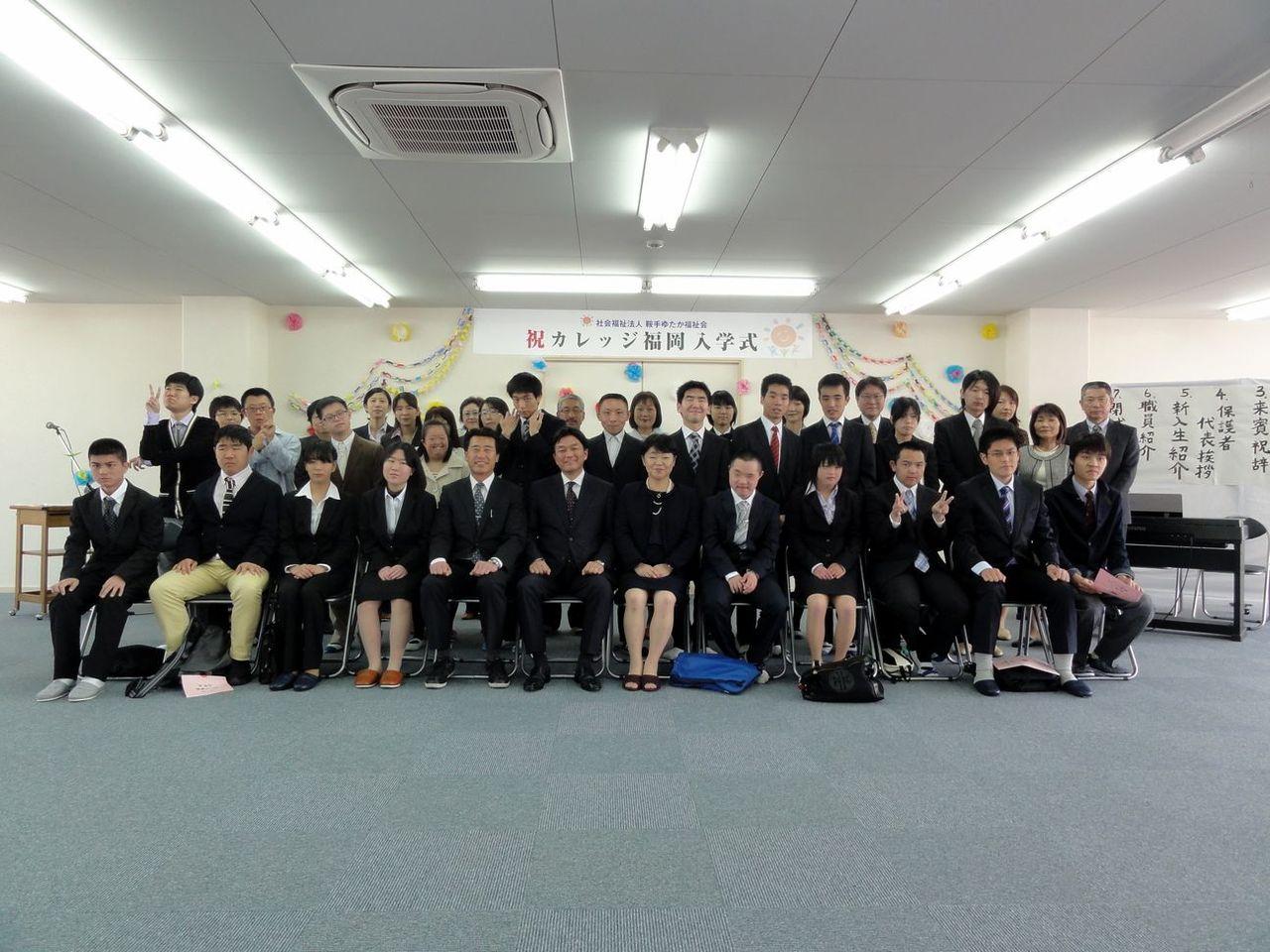 カレッジ福岡入学式