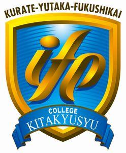 kurateyutaka_kiytakyusyu(小)