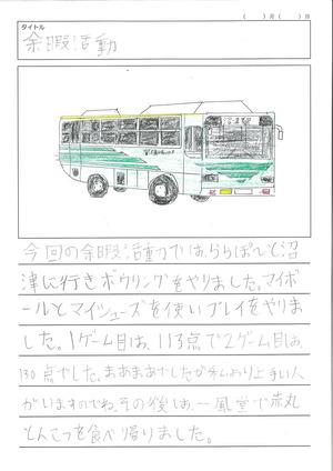 MX-2630FN_20200718_092011_0001