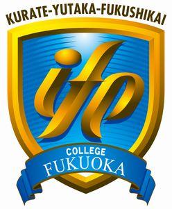 kurateyutaka_fukuoka(小)