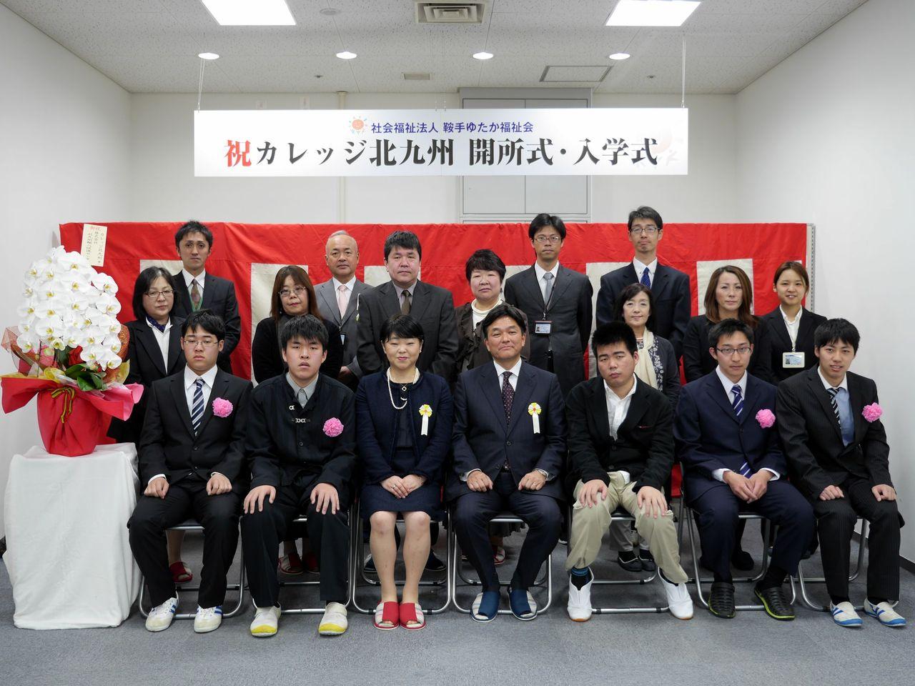 カレッジ北九州入学式
