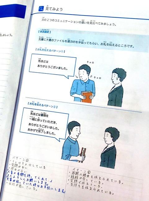 ②SSTプリント