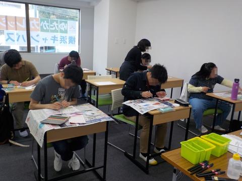 文化芸術の授業2