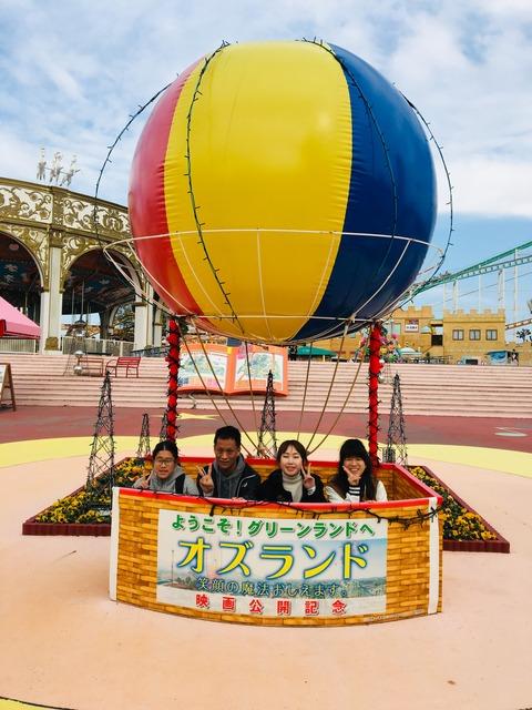 写真 2019-02-05 11 30 49
