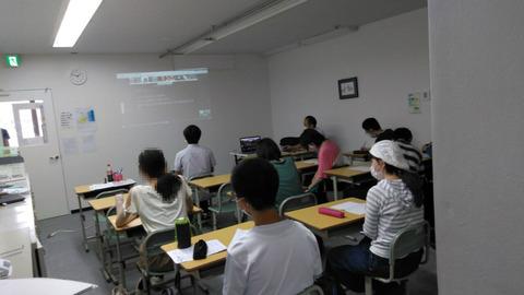 【江戸川】東洋大学交流事業スタート
