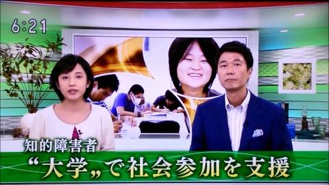 NHK福岡