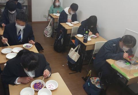 【学長】学長のキャンパスリポートVol.13_@川崎