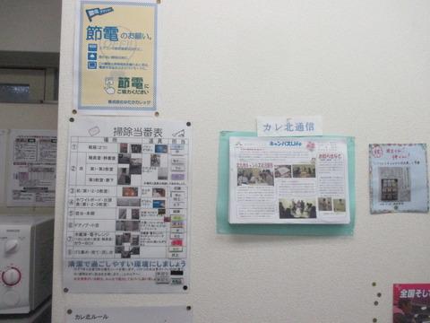 【北九州】教室の掃除方法について