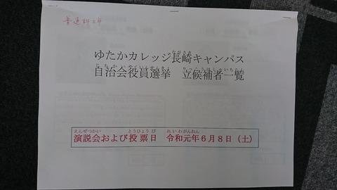 DSC_0901