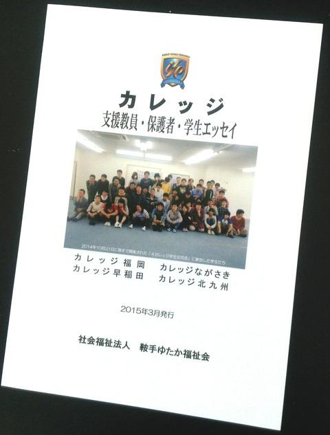 DSC_0118a