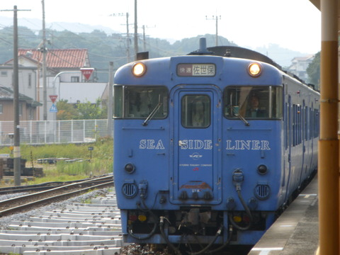P1020399