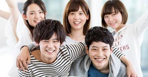 【お知らせ】スタッフ採用ブログスタート!