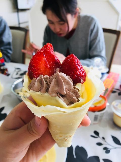 写真 2019-04-09 14 41 12