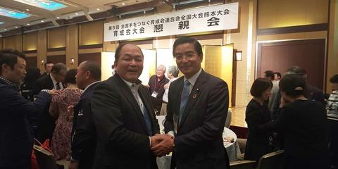 【お知らせ】参議院議員山本博司先生が厚生労働副大臣にご就任