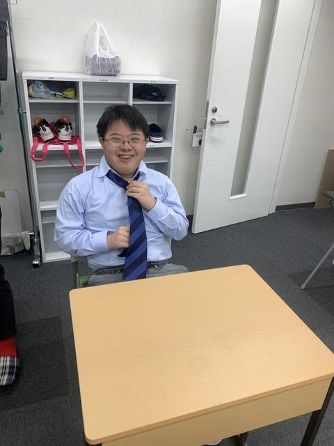 【横浜】ネクタイの締め方講座