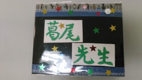 KIMG4656