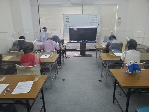 オンライン見学会2