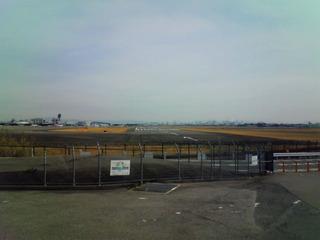 伊丹空港北端