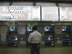 京都の地下鉄に初めて乗りました