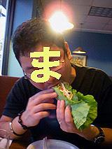 食べにくす・・・(-_-)
