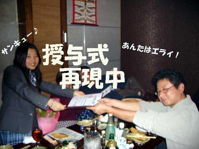 上海卒業もおめでとう!!