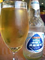 湖北のビールだよ