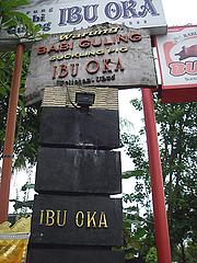 IBU OKA2