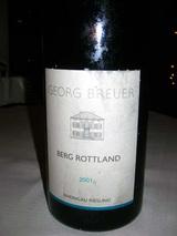 ドイツワイン好きやわぁ