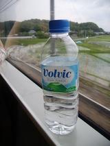 高価なお水