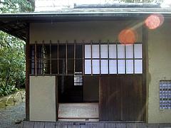 東陽坊(茶室)