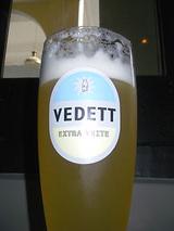 これ生ビール