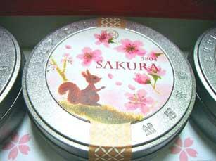 桜のお茶だよ