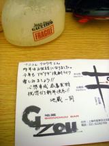 年賀状キターー(・∀・ )ーーーー