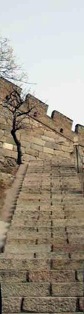 さらに階段が