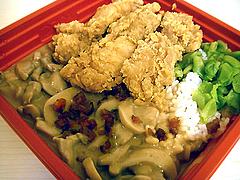 培根傷ヲ除オ鶏肉飯20元→18元