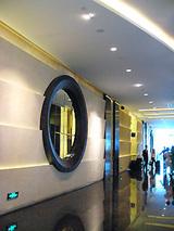 上海旅行なのです