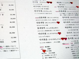 日本語解説付き
