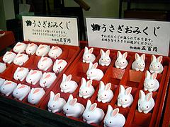 ウサギウサギウサギウサギウサギウサギ