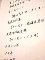 変わってる(◎-◎;)
