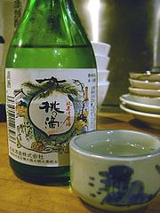 松本酒造 桃の滴