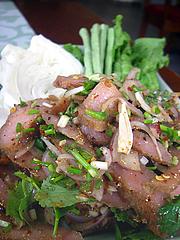 Nam Tok Moo 48元