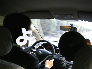運転姿もかっこいい。。。