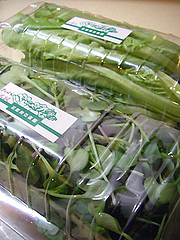 興亜農園さんの野菜