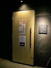 京都 坊主BAR