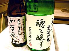 日本酒のみ倒し