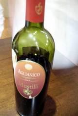 正解ワイン