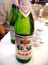 北京のビール