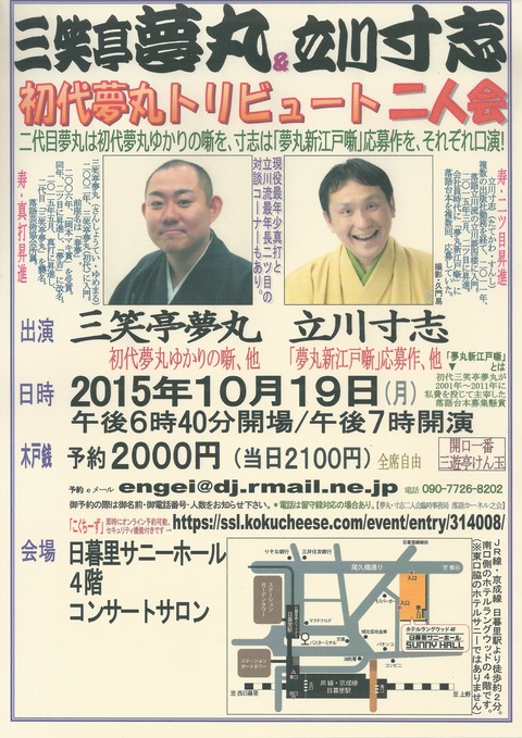SCAN0027